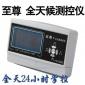 热销推荐太阳能热水器 仪表 自动上水仪 太阳能热水器配件