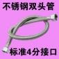 电热水龙头三角阀编织花洒进水马桶陶瓷净水器冷热钢丝软管水管