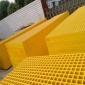玻璃钢格板供应 ,厂家热销玻璃钢模压格栅 洗车房地沟排水 树坑篦子可定制各种型号玻璃钢格栅板