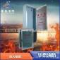 明装暗装消防箱 室内消火栓箱玻璃 水带消防箱 湖北武汉消防器材